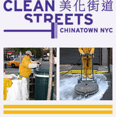 Clean Streets Help
